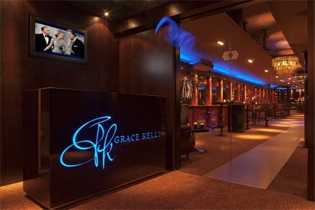 Grace Kelly: Grace Kelly Lounge
